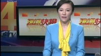 北京一男子因停车争执 当街摔死女童 130725 现场快报