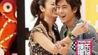 林志颖泰式婚礼曝光 未邀旧爱林心如 130801