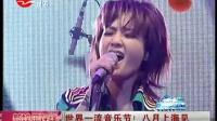 世界一流音乐节 八月上海见