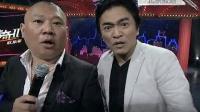 演员于是之追思会北京举行 众好友齐聚默哀追忆往事 130125