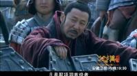 安徽卫视《楚汉传奇》2月5日预告(大结局)