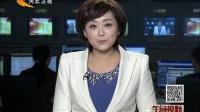 央视春晚发布官方节目单