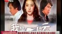 曝林青霞曾卷入四角恋 插足潘迎紫与前夫婚姻
