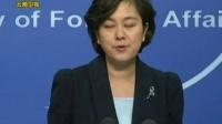中国不接受日方关于钓鱼岛的交涉和抗议