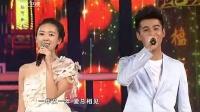 全程回顾 全球华人年夜饭 湖北卫视2013春节大联