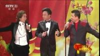 2013年央视春节联欢晚会全程回顾