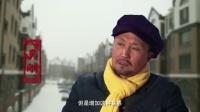 """《越来越好之村晚》双狗大战特辑 吴君如携""""狼""""欲抢风""""熊猫"""""""