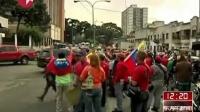 查韦斯返回委内瑞拉