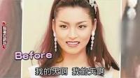 韩国女星朴诗妍涉麻药上瘾毁形象