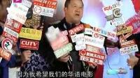 """徐子珊获曾志伟颁奖""""封后"""""""