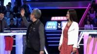 0302深圳卫视男左女右深圳卫视《男左女右》第一期 劲爆开场秀