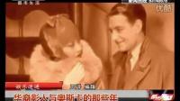 华裔影人与奥斯卡的那些年