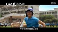 倪安东为戏苦练闽南语 《天后之战》令人期待 130227
