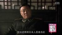 """黄海波转型""""沉默硬汉"""" 揣摩角色吃药助眠 130228"""