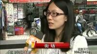 """广州地铁又见""""大便弟"""" 中学生在站厅垃圾桶上"""