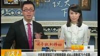 """北影三试放榜 """"最美考生""""晋级 """"双胞胎姐妹花""""落榜"""