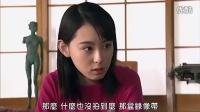 【光の影KRL字幕组】假面骑士AGITO 14