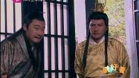 <隋唐英雄>歌手篇 张卫健首当其冲