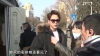 央视公布春晚主持人名单周涛回归  160129