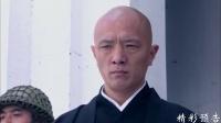 《生死翻盘》43集预告片
