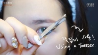 [大多呀,Daddoa]整理眉毛的方法