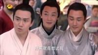 青丘狐传说 第11集
