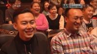 曹云金劉云天 超級搞笑相聲演繹《世界那么大》