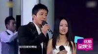 王思聪网红女友五年赚三亿 SNH48赵嘉敏现身北电复试 160224