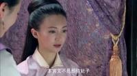 女医明妃传 第43集 放剧场版 修复版