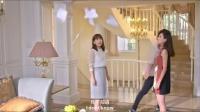《整容季》精彩预告片2