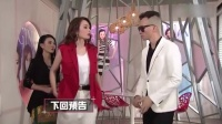 《潮流教主》14集预告片