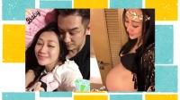 陈浩民妻子蒋丽莎诞下第四胎 家中再添一千金 160330