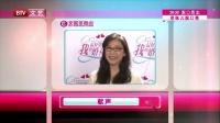每日文娱播报20160330小野丽莎为导演献唱主题曲 高清