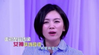 《剧能聊》07期:曹曦文揭与陈思诚分手原因