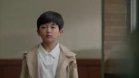 《记得你》小贤前来找父亲 偶遇罪犯李俊英