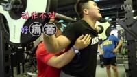 健美兄弟84天变形记第3集 力量训练腿折磨