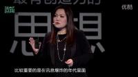 蒋美兰:为什么网红将改变社交经济