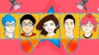 杨澜称给予女性平等的晋升机会 160404