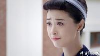 《蚂蚱》33集预告片