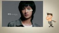 伴郎团成员韩庚也在微博对柳岩事件表态道歉