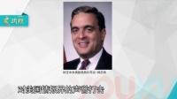 《鸿观》之《华盛顿重提中国威胁论》20160407
