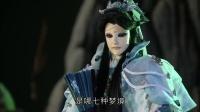 霹雳狼烟之万堺尘涛普通话版 第32章 刀剑无悔 1