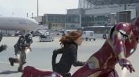 《美國隊長3》全新預告 回溯美隊&鋼鐵俠英雄初心 掩埋内戰導火索