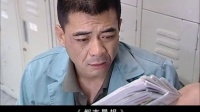 【继母后妈】第04集