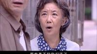 【继母后妈】第02集