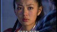 中华英雄 40