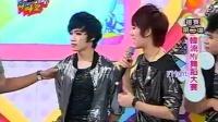 [我爱黑涩会].Blackie-2010-07-29(韩流MV舞蹈大赛)