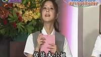 美食冤大头-20101128