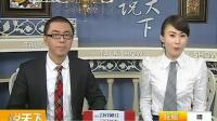 中国第一抒郑绪岚个唱开演 熟悉曲目——再现