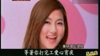 20100418台湾启示录she